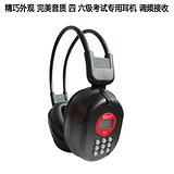 雅炫T5英语听力耳机、无线教学耳机、电脑耳机