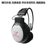 雅炫T3听力耳机、电脑耳机、无线耳机