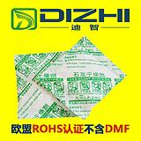 食品级干燥剂 中英日文带图标警告语网格纸打孔石灰干燥剂