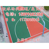 都江堰市彭州市白玉县理塘县篮球场施工价格,篮球场施工改造