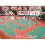 崇州市邛崃市德格县乡城县篮球场施工价格,篮球场施工改造