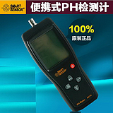 香港希玛AS218便携式PH检测仪AS-218酸碱度计