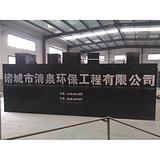 澎湖县生活污水处理设备,诸城清泉环保,生活污水处理设备类型