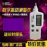 AS63A高精度手持式测振仪