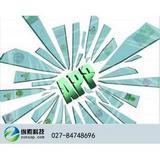武汉app开发价格 武汉app定制开发 武汉软件开发公司