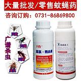 杀蚊子用什么药蚊子药水用残杀威灭蚊蝇蟑螂药剂