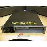 HP RP3440 2路 整机