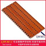 武汉江汉区槽木吸音板,湖南鼓房钢琴房装饰吸音板现货