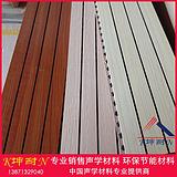 武汉汉阳区槽木吸音板,湖南鼓房钢琴房装饰吸音板现货
