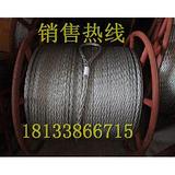 厂家供应防扭钢丝绳电缆高品质防扭钢丝绳专业打造好产品