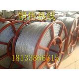 热镀锌防扭钢丝绳高强无扭编织钢丝绳电力电缆牵引绳