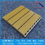 武汉蔡甸区槽木吸音板,湖南鼓房钢琴房装饰吸音板现货