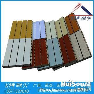 武汉东西湖区槽木吸音板,湖南鼓房钢琴房装饰吸音板现货