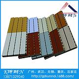 武漢東西湖區槽木吸音板,湖南鼓房鋼琴房裝飾吸音板現貨