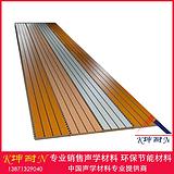 武汉硚口区槽木吸音板,湖南鼓房钢琴房装饰吸音板现货