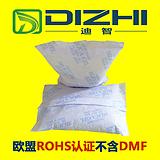 250克英文无纺布硅胶 仓库干燥剂 大包装干燥剂救生仓吸湿效果好