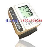供应吉富源A132测量高血压上臂式家用电子血压计仪器 血压表