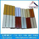 武汉汉南区槽木吸音板,湖南鼓房钢琴房装饰吸音板现货