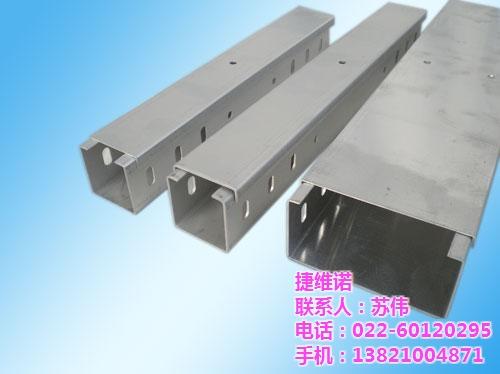 桥架捷维诺实力企业,钢制热镀锌电缆桥架批发价格 天津市