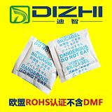 能提供第三方证明的环保10克蓝字中英日复合纸 工业防潮干燥剂