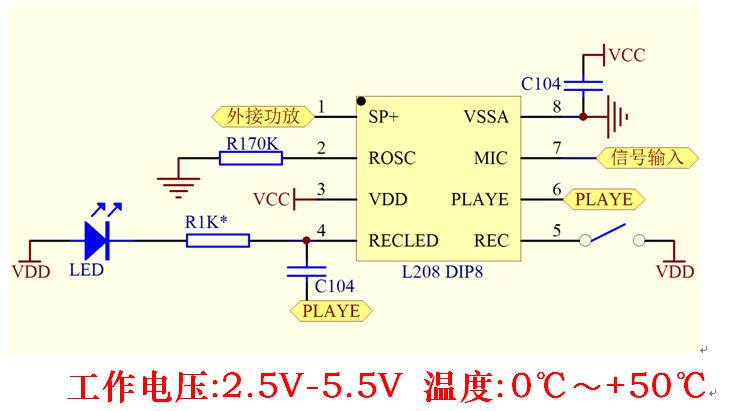 电子元器件 集成电路(ic) 喊话器专用20秒dipl20-8  产品详情 品牌