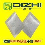 5克英文无纺布包装高吸湿生化干燥剂 迪智品牌
