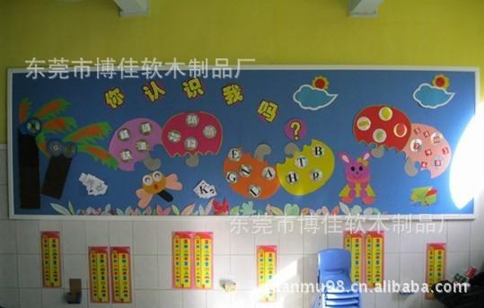 幼儿园文艺展示栏