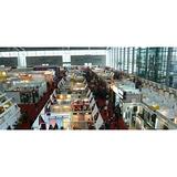 2016第十四届上海国际纺织品面辅料展览会