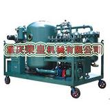变压器双级高效真空滤油机(电源可特殊订做)厂家直销