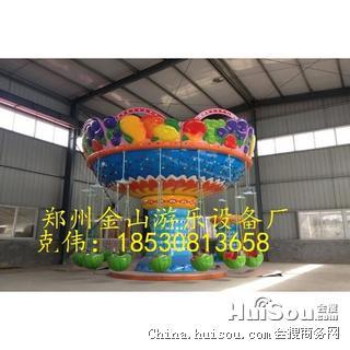 水果飞椅、西瓜飞椅采购儿童飞椅哪家好水果旋风供应