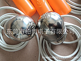 台湾进口微动式水银试线缆浮球液位开关 浮球开关液位开