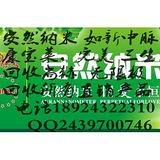 北京回收中脉产品玫琳凯化妆品多少钱