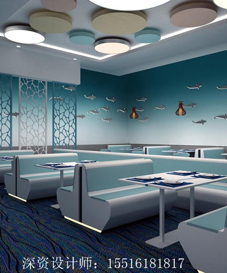 海洋主题酒店设计欣赏
