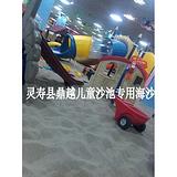 供应儿童娱乐白沙子 儿童沙池白沙子 儿童游乐场白沙子 儿童沙