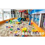 厂家现货批发沙滩乐园白沙子 孩子玩耍白沙子