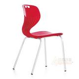 学校阅览椅子 品牌休闲椅 MATA休闲椅子