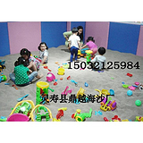 供应儿童室内沙滩娱乐白沙子 儿童沙池专用白沙子