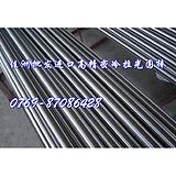 可折弯子90度光扁铁