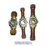 供应各种型号螺口/焊口视液镜