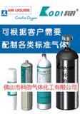 硫化氢标准气体-可按客户需要配制硫化氢标准气