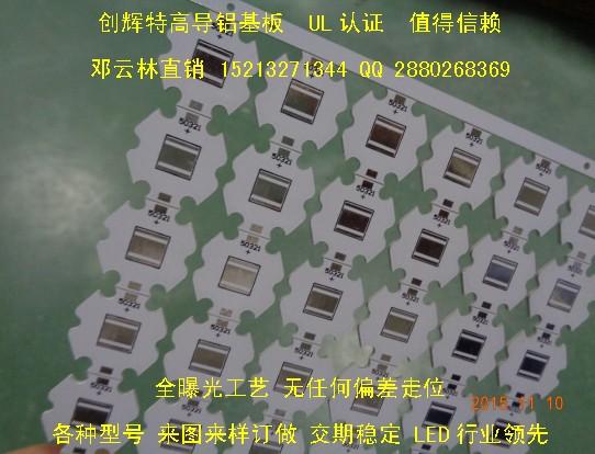 pcb电路板价格_供应各种led铝基板pcb 路灯洗墙灯led
