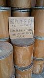 广东回收库存旧染料18732029968
