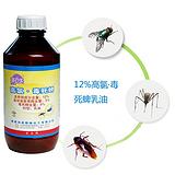 灭蚊子药灭苍蝇药 环卫乐毒死蜱浮油