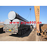 ipn8710防腐涂料螺旋钢管钢管防腐