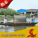 乌篷船多少钱浙江安徽手划船小木船