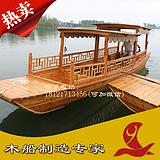 带篷木船电动木船河北6米钓鱼木船路亚木船