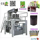 广州全自动给袋式白糖颗粒包装机DXD-50Q,挂空拉链袋自动包装