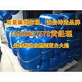 醇油乳化剂、甲醇燃料助燃剂、环保油添加剂全国销量领先