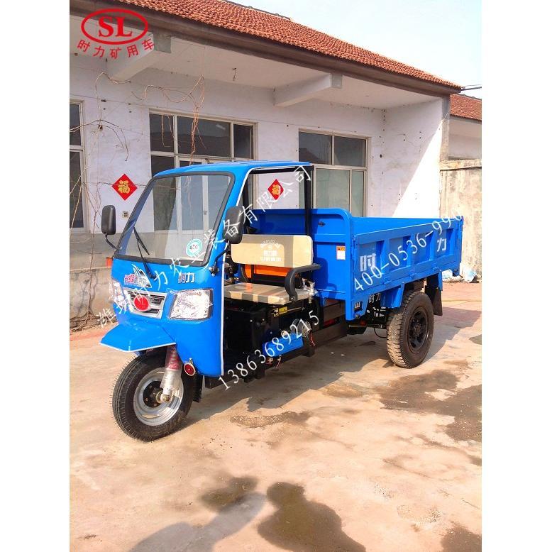 农用三轮车 柴油自卸三轮车图片