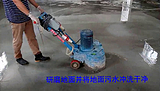 澳达化工水泥地坪增硬剂防水抗渗耐磨防刮伤防污等多功效